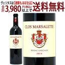 [2014] クロ マルサレット ルージュ 750ml(ペサック レオニャン ボルドー フランス)赤ワイン コク辛口 ^AIML0114^
