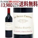 [2014] ル プティ シュヴァル 750ml(サンテミリオン ボルドー フランス)赤ワイン コク辛口 ワイン ^AKCH2114^