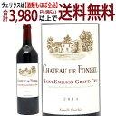よりどり6本で送料無料[2014] シャトー ド フォンベル 750ml(サンテミリオン特級 ボルドー フランス)赤ワイン コク辛口 ワイン ^AKFL0114^