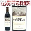 [2014] シャトー ド ヴァランドロー 750ml(サンテミリオン第1特別級 ボルドー フランス)赤ワイン コク辛口 ワイン ^AKVR0114^