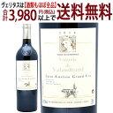 [2014] ヴィルジニ ド ヴァランドロー 750ml(サンテミリオン特級 ボルドー フランス)赤ワイン コク辛口 ワイン ^AKVR2114^