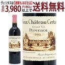 [2013] ヴュー シャトー セルタン 750ml(ポムロル ボルドー フランス)赤ワイン コク辛口 ワイン ^AMVH0113^