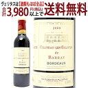 [2860]【アウトレット】[2009] シャトー レ グラーヴ ド バロー ラベル重複 ハーフ 375mlAOCボルドー赤ワイン コク辛口 ワイン ^AOWA01AA^