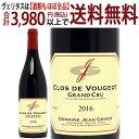 [2016] クロ ド ヴージョ 特級畑 750mlジャン グリヴォ (ブルゴーニュ フランス)赤ワイン コク辛口 ワイン ^B0GVCV16^