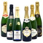 【送料無料】ヴェリタス直輸入 極上シャンパン6本セット ワインセット ^W0CD02SE^
