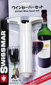 ワインセーバー
