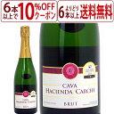金賞 スパークリングワイン カヴァ ブリュット 750mlアシエンダ デル カルチェ よりどり6本で送料無料白泡 コク辛口 スパークリング ワイン ^VEAC02Z0^