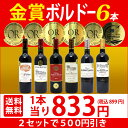 ▽[B]楽天年間ランキング第2位2セット500円引 送料無料...
