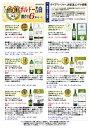 ▽2セット800円引 送料無料ワイン 白ワインセットすべて金賞ボルドー辛口白激旨6本セット^W0WK52SE^