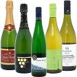ワインセット 【送料無料】ソムリエ厳選白&本格シャンパン製法入り5本セット! 第57弾 (白3本+泡2本) 白ワイン スパークリング ワイン ギフト wine gift ^W0NW57SE^