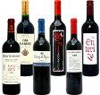 ワインセット 【送料無料】新着スペインコスパワイン6本セット 第80弾 ワイン 金賞 ギフト wine gift ^W0SC80SE^