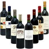 ワインセット 【送料無料】【赤ワイン】シニアソムリエ厳選 金賞ワイン入り ボルドー赤8本セット!(第138弾) ワイン ギフト wine gift ^W0G8X6SE^