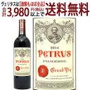 [2014] シャトー ペトリュス 750ml(ポムロル ボルドー フランス)赤ワイン コク辛口 ワイン ^AMPE0114^