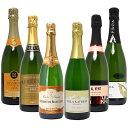 【送料無料】すべて本格シャンパン製法の辛口 厳選極上の泡6本セット クレマン、ゼクト入り ワインセット スパークリング ^W0GAC1SE^