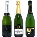 【送料無料】すべて本格シャンパン製法の豪華泡3本セット ワインセット スパークリング ^W0GR23SE^
