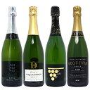 【送料無料】すべて本格シャンパン製法の豪華泡4本セット ワインセット スパークリング ^W0GR24SE^