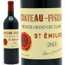 [2013] シャトー フィジャック 750ml(サンテミリオン第1特別級 ボルドー フランス)赤ワイン コク辛口 ワイン ^AKFZ0113^