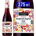 R [2020] ボジョレー ヌーヴォー ハーフ 375mlジョルジュ デュブッフ≪航空便≫赤ワイン 辛口 ヌーボー 新酒 ^B0BFBNGA^