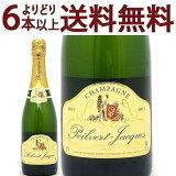 [7] よりどり6本で送料無料シャンパン ブリュット 750mlポワルヴェール ジャックポルヴェール ジャック(シャンパン フランス シャンパーニュ)白泡 コク辛口 ワイン チラシ7 ^VAPQBRZ0^