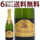 よりどり6本で送料無料シャンパン ブリュット プルミエ クリュ 750mlポワルヴェール ジャックポルヴェール ジャック(シャンパン フランス シャンパーニュ)白泡 コク辛口 ワイン ^VAPQPMZ0^