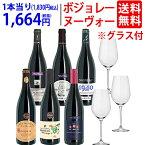 WH 【送料無料】[2021] ボジョレー ヌーヴォー 6本ワインセット (赤6本) 家族経営のドメーヌもの ≪航空便≫ クリスタルグラス3客プレゼント 新酒 ヌーボー ^W06NB1SE^