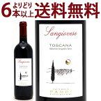 よりどり6本で送料無料[2019] サンジョヴェーゼ IGT トスカーノ 750mlファットリエ パッリ(トスカーナ イタリア)赤ワイン コク辛口 ワイン ^FCPRSV19^