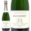 エクストラ ブリュット V.P. ヴィエイユスマン プロロンジェ グラン クリュ 750mlエグリ ウーリエ(シャンパン フランス シャンパーニュ)白泡 コク辛口 ワイン ^VAEO66Z0^