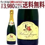 アウトレット シャンパン ブリュット ラベル破れ、しわ、ビンキズ 750mlポワルヴェール ジャック白泡 シャンパン コク辛口 ワイン ^VAPQBRAB^