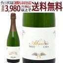 アウトレット アブシディス カヴァ ブリュット ラベル不良 ビン不良 750ml エメンディス スパークリング 白泡 コク辛口 ワイン wine ^VEEMSBAA^