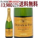 ヴェリタス〜輸入直販ワイン専門店で買える「よりどり6本で送料無料ブリュット ブラン ド ブラン メトード トラディショナル 750ml ドゥジャン エ フィス フランス シャンパン製法 スパークリングワイン 白泡 フレッシュ辛口^VQMJMBZ0^」の画像です。価格は1,098円になります。