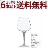 よりどり6本で送料無料◇36 G&C ノンレッド クリスタル ブルゴーニュ グラン クリュ ヴィノフィル36 ワイン ^ZCGCV010^