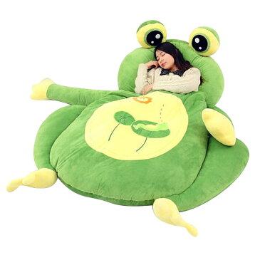 VeroMan 大人用 寝袋付き 敷布団 ソファー ベッド ぬいぐるみ カエル サル ネコ 200×110cm