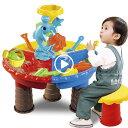 VeroMan 砂遊び 水遊び 子供 おもちゃ サンドテーブ...
