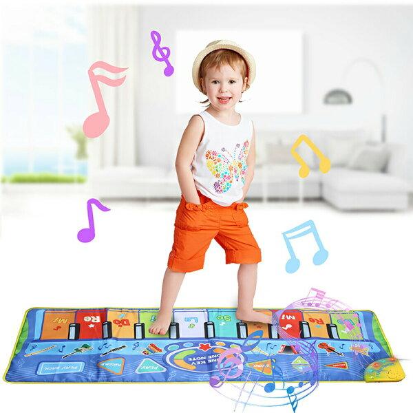 VeroMan子供音楽カーペットミュージックマットピアノ触って音出す知育おもちゃ10鍵盤滑り止め録音音量調整