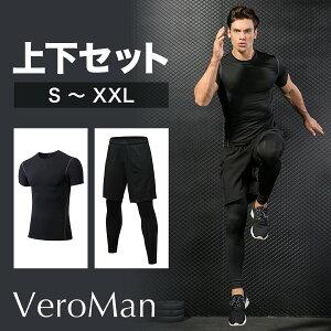 スポーツウェア メンズ 上下セット トレーニングウェア ランニングウェア VeroMan #PPI