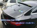 国内発送 BENZ C238 W213 Eクラス クーペ カーボン ルーフス...