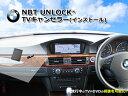 BMW 5シリーズ F10 F11 F07 F18 M5 CD USBインストー