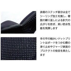 15/16SURFGRIP【サーフグリップ】QWR5FINGERGLOVE‐1.5mm