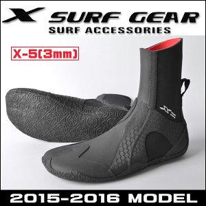 15/16XSurfGear【XSG】NEWDESIGNX-5TYPE3mmサーフィン用ウィンターブーツxsb-1553
