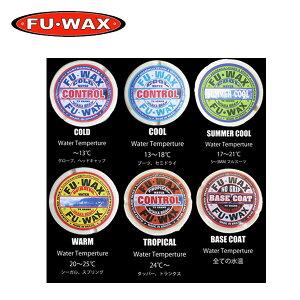 FUWAX【フーワックス】FU・WAXWCTではもはや常識!脅威のワックス!