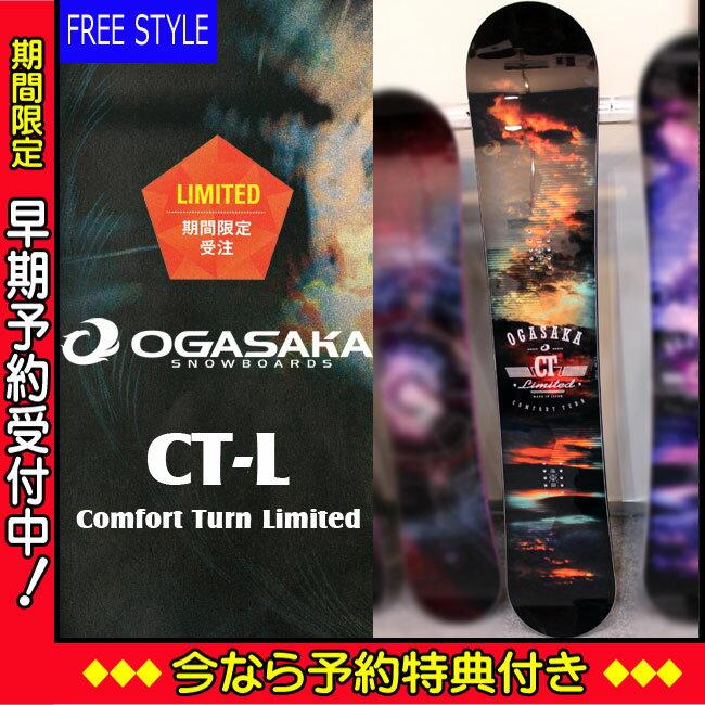 https://item.rakuten.co.jp/vertex73/17375ogsk-ct-ltd/