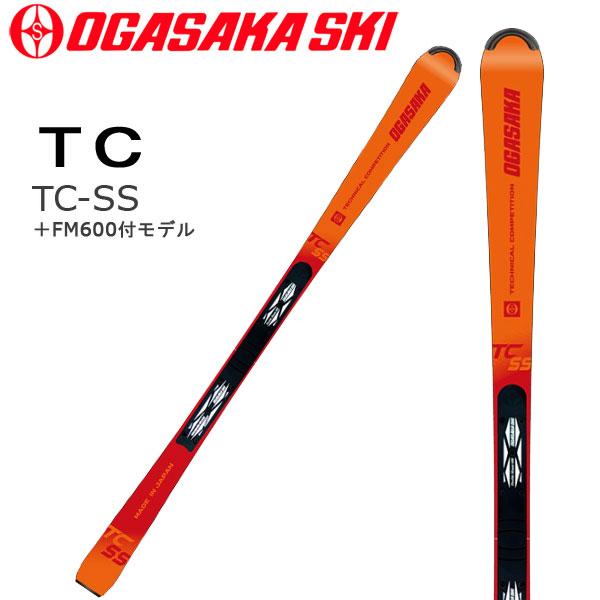 【お得クーポン 上限達し次第終了】/スキー 板 プレート付き 19-20 OGASAKA オガサカ TC-SS+FM600 ティーシー エスエス 基礎スキー 技術戦 ショートターン