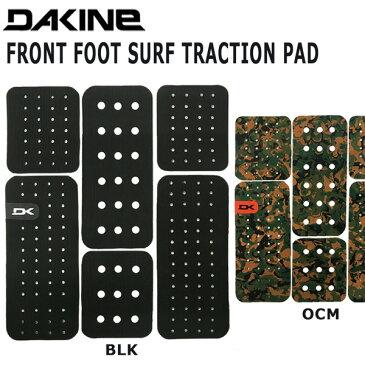 【ストアポイントアップデー】/DAKINE ダカイン FRONT FOOT SURF TRACTION PAD フロントパッド デッキパッド あす楽
