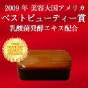 歓福(かんぷく)メディケイトソープ 100g