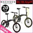 WACHSEN ヴァクセン 20インチ アルミフレーム折りたたみ自転車 6段変速付 Angriff(アングリフ) BA-100-B| 宅配便 送料無料★まとめ割W