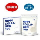 ニッピ コラーゲン100 (110g×1袋) 送料無料