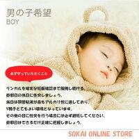 リンカルS カルシウム加工食品 120錠 日本製 男の子産分け 送料無料
