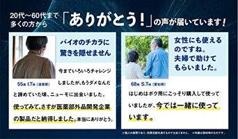 ニューモ 育毛剤  75ml 男女兼用 無添加 医薬部外品 送料無料