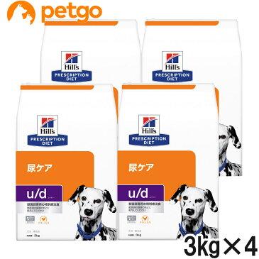 ヒルズ 犬用 u/d ドライ 3kg×4袋【ケース販売】【あす楽】