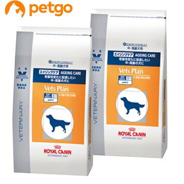 【2袋セット】ロイヤルカナン ベッツプラン 犬用 エイジングケア 3kg【あす楽】